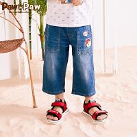 【3件3折 到手价:149】Pawinpaw卡通小熊童装男童水洗牛仔裤中小童七分裤短裤