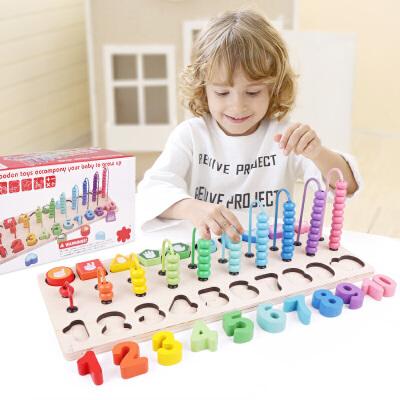 【】儿童玩具益智积木串珠绕珠配对拆装玩具数字形状多功能计算架