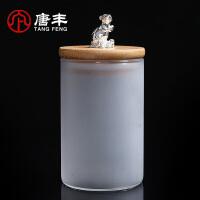 唐丰琉璃茶叶罐家用花茶普洱装茶器随身便携储物罐防潮密封罐