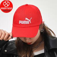 PUMA/彪马男帽女帽新款户外运动旅游鸭舌帽棒球帽遮阳帽022416-36