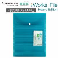 Foldermate/富美高 31678 直式加厚文件袋 A4 蓝色 可容纳70张A4打印纸 考试资料夹试卷夹文件夹子