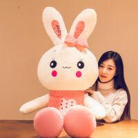 兔子毛绒玩具可爱睡觉抱公仔女孩布娃娃小玩偶送女友生日礼物女生