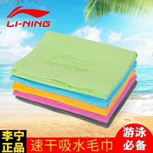 LI-NING/李宁游泳 专业游泳温泉吸水毛巾 浴巾游泳快干速干毛巾LSJK768