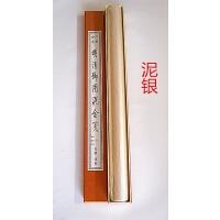 好吉森鹤/北京线上50元包邮//真彩36色酷丫快乐小画家绘画水彩笔/画笔/36色绘图笔涂鸦笔 /粉色蓝色黄色包装盒颜色随机---1盒36支36色+送品8471