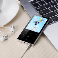 无损mp4音乐播放器有屏插卡学生随身听触摸mp3电子书录音 太空银 触摸 4GB