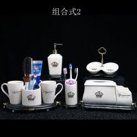 【好货】简约冰裂纹陶瓷卫浴五件套装浴室洗漱用品套件牙刷杯刷牙杯带托盘
