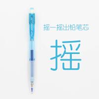 日本进口PILOT百乐HFGP-20N-SL透明彩色杆自动铅笔中小学生专用摇摇笔不易断0.5mm活动铅笔透明简约考试手绘