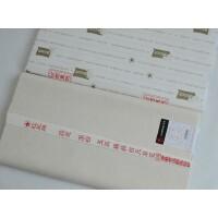 好吉森鹤///66K8好品质红星宣纸 棉料四尺单宣/ 书法创作 字画装裱文房书画宣纸/69*138CM/张------