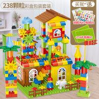 儿童积木拼装玩具男孩小孩女宝宝大颗粒拼插智力大号大块塑料男孩儿童宝宝玩具