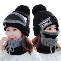 帽子女秋冬保暖毛线加绒骑行骑车防风护耳防寒护脸针织帽套头帽女