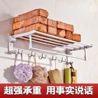 洗澡间浴巾架置物架浴室免打孔卫生间双层折叠活动加长毛巾架加厚
