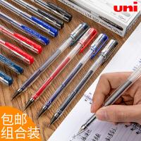 日本uni三菱UM-100中性笔UM100三菱水笔0.5mm多支装盒装 红蓝黑色签字水性笔学生书写考试用文具用品