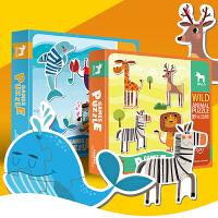 儿童玩具婴幼儿拼图大块纸质益智力女男孩宝宝1-2-3-4岁动物早教