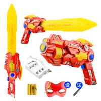宜佳达 儿童电动玩具枪声光音乐宝宝剑小男孩生日冲锋抢2-3-6岁发光六一儿童节礼物 充电版【充电器+3个充电电池】送螺