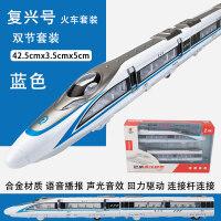 仿真复兴号火车合金模型 儿童玩具车高铁动车组和谐号地铁车模