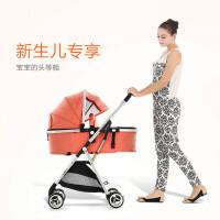 婴儿推车高景观可坐躺折叠轻便携式双向宝宝儿童简易zf10