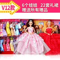 眨眼换装洋娃娃套装大礼盒婚纱公主六一儿童女孩玩具别墅城堡 灯光音乐9D眨眼12关节 送258赠品