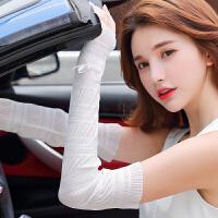 夏季防晒手套女薄款防紫外线骑车开车防晒袖套长款手臂套