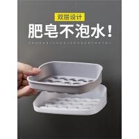 香皂盒架吸盘壁挂式免打孔创意沥水卫生间双层挂架皂子家用肥皂盒