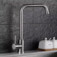 。全铜洗脸盆冷热水龙头卫生间洗手间厨房304不锈钢360旋转水槽龙