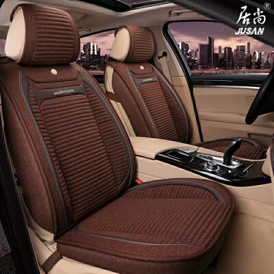 通用汽车坐垫 四季坐垫 汽车座垫 汽车坐垫套 棉麻布艺材质 新品3D汽车座垫套多色可选--环保材质