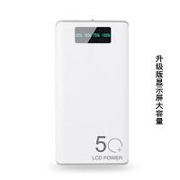 手机充电宝 卡通充电宝20000M毫安快充vivo苹果oppo手机通用迷你便携移动电源小巧