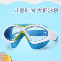 男女儿童潜水镜游泳装备儿童游泳眼镜高清大框泳镜