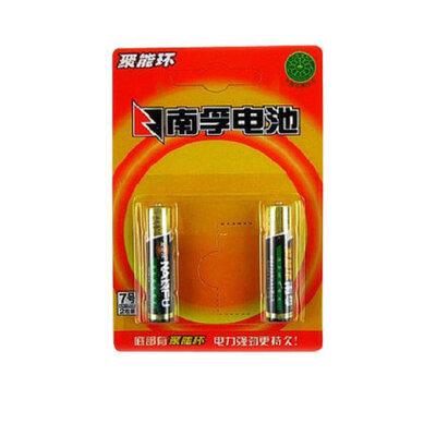 南孚聚能环 无汞碱性7号干电池 2节装 南孚7号电池