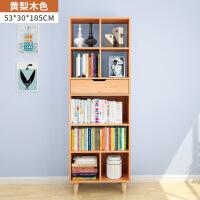 好货家居用品书架书柜简约现代格子柜简易桌上落地置物架学生用卧室小书架北欧 收纳更简单 北欧格调