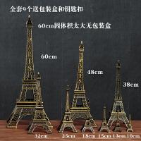 巴黎埃菲尔铁塔摆件模型 艾菲尔铁塔 家居房间客厅创意装饰品礼品