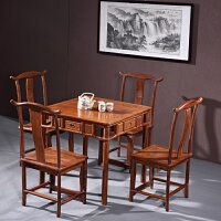 【新品】家具木中式仿古餐桌椅实木简约小方桌休闲棋牌茶桌阳台桌