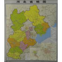 河北省地图 山东省地图出版社