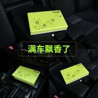 车载香水香膏固体香薰车用香盒汽车除味香氛车内空气清新剂