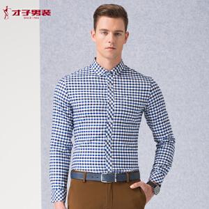 【包邮】才子男装(TRIES)长袖衬衫 男士2016秋冬新款英伦范经典格纹长袖衬衫