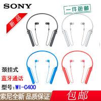 【包邮】索尼 WI-C400 颈挂式立体声 无线蓝牙线控免提耳麦 手机通话音乐通用耳机