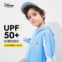 【2件2.3折价:64.1元】迪士尼童装男童梭织防晒服2021夏季新款洋气儿童男孩时髦外套潮