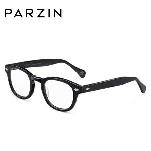 帕森时尚板材大框眼镜框 女眼镜架 可配近视眼镜架 男 5012