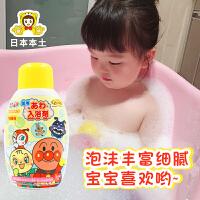 面包超人泡泡浴 儿童超多宝宝沐浴露洗澡婴儿泡澡液新生的儿 300ml