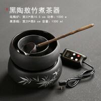 【热卖新品】陶瓷煮茶碗煮黑茶白茶普洱功夫茶具家用烧水煮茶壶电热电陶炉茶炉