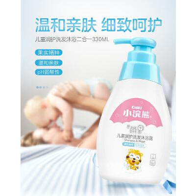 小浣熊儿童润护洗发沐浴露水二合一330ml