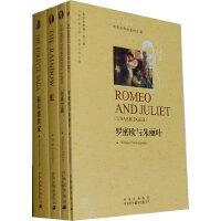 世界文学名著全英文版・英国篇第六辑--原版原味! (含《福尔赛世家》《虹》《远离尘嚣》《罗密欧与朱丽叶》共4本)