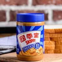 四季宝颗粒花生酱 面包饼干伴侣拌面酱 火锅调料蘸料烘焙原料510g