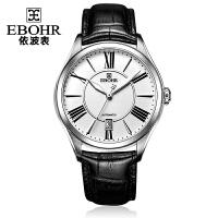 依波表(EBOHR)夏洛克系列复古大气白盘皮带自动机械男表男士手表50190232