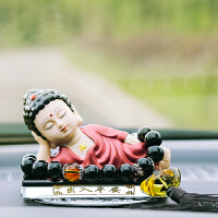 弥勒佛像汽车摆件创意车内香水用品高档车载中控仪表台摆件装饰品