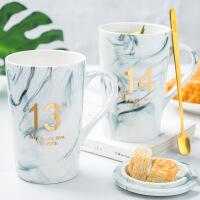 生日礼物陶瓷杯创意个性潮流情侣款水杯子一对男女家用马克杯咖啡杯带盖勺