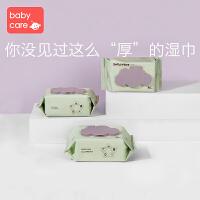 【预售至3月2日发货】babycare婴儿湿巾手口专用 新生儿加厚宝宝湿纸巾80抽带盖*3包