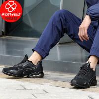 Puma/彪马男鞋新款低帮运动鞋舒适透气轻便缓震防滑耐磨跑步鞋194055-03