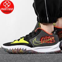 Nike/耐克男鞋新款低帮运动鞋舒适轻便缓震耐磨实战篮球鞋CZ0105-002