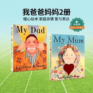 现货 (顺丰发货)My Mum My Dad 我爸爸 我妈妈 纸板书 家庭关系 情商管理2册 Anthony Browne 安东尼・布朗经典作品 少儿英语绘本 英文绘本 适合3-6岁儿童