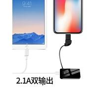 迷你充电宝 充电宝便携迷你自带线苹果X手机oppo可爱vivo华为
